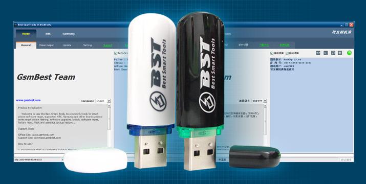j2 bootloader lock firmware currep solutions