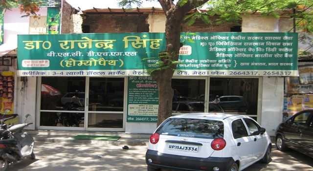 Dr.Rajendra Singh Homeopathy Clicnic