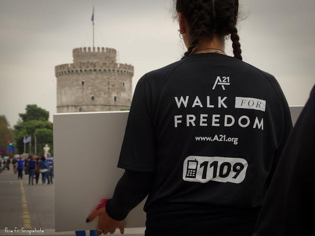 Θεσσαλονίκη: Σιωπηλή πορεία κατά της εμπορίας ανθρώπων