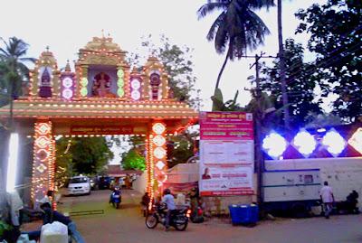 Kudroli Bhagavathi Temple Kodialbail Gate