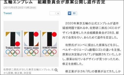 http://www.nikkansports.com/sports/news/1529683.html