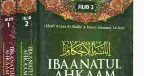 Terjemah Ibanatul Ahkam