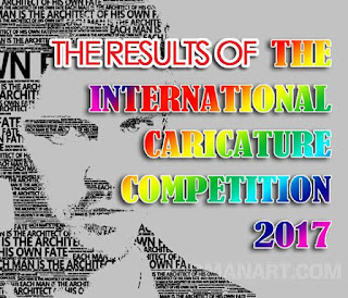 The Results of International Caricature Competition 2017