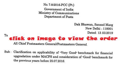macp-clarification-on-very-good-benchmark