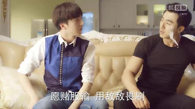 [Eng Sub] Ghost Boyfriend | 灵界基友 2016 Full HD Free Download