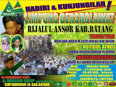 EVENT : Batang | 21  Februari 2016 | Limpung Bersholawat | Rijalul Ansor Kab.Batang