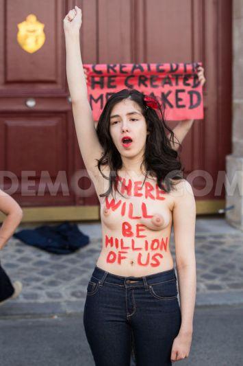 Your place Aliaa magda elmahdy naked uncensored