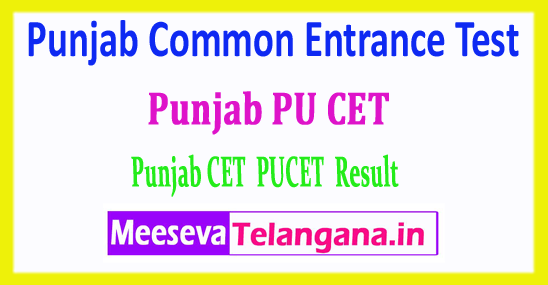 Punjab CET Result PU CET Common Entrance Test Result 2018 Download