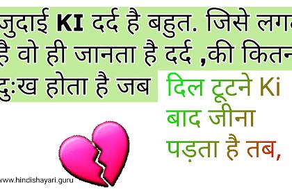 Top 10 Here New Hindi Sad Status in Hindi With Pics
