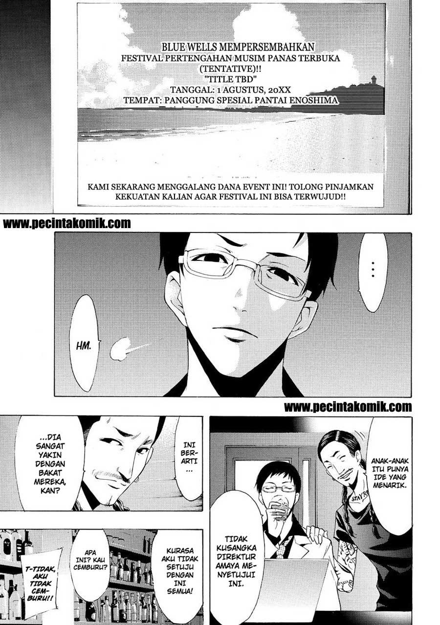 komik FUUKA – Chapter 170 : Denyut Keajaiban