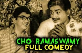 Cho Ramaswamy Comedy Scenes | Nirai Kudam Full Comedy | Tamil Super Comedy