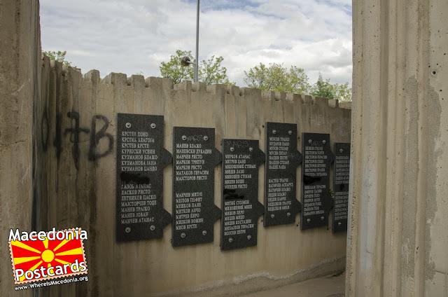 Memorial ossuary in Kavadarci, Macedonia - Kavadarci city park