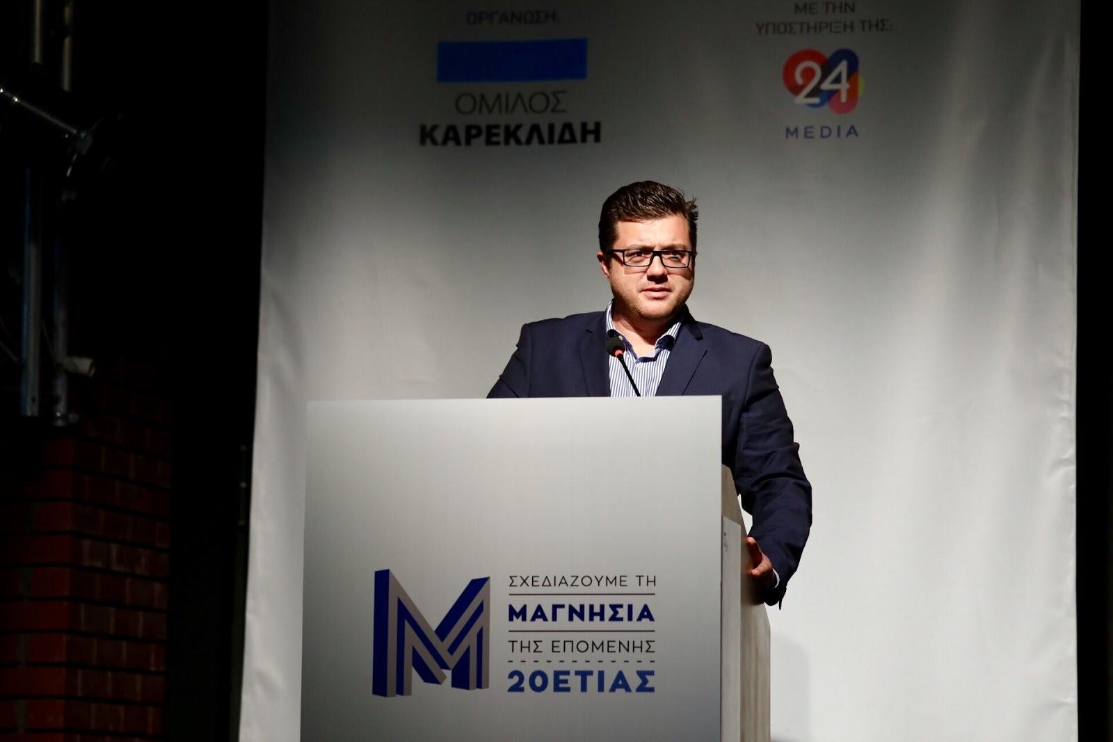 Ο πρόεδρος τη e-trikala Γ. Κωτούλας, ομιλητής στο 3ο αναπτυξιακό συνέδριο Μαγνησίας