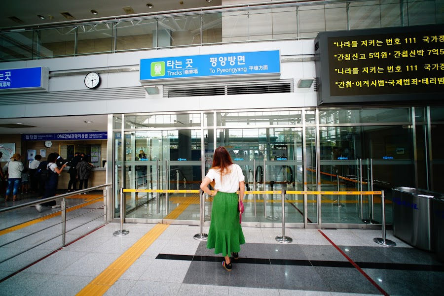 visit to the border between North Korea and South Korea