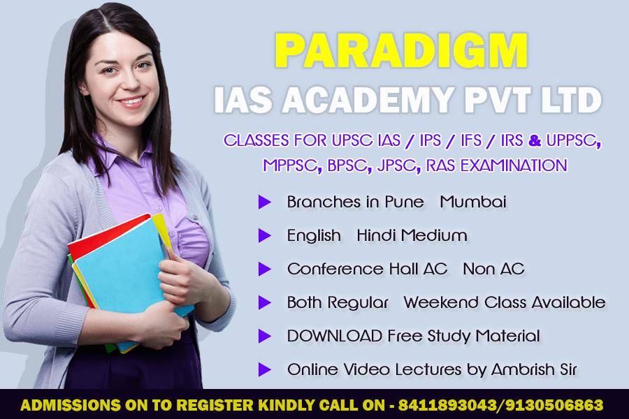Paradigm Academy: UPSC ( IAS / IPS / IFS ) Exams Study Material