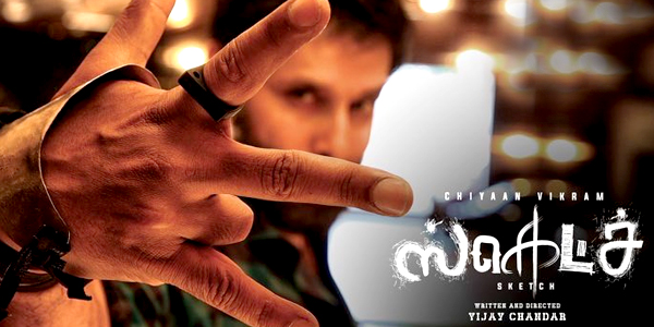 Sketch 2nd weekend chennai city box office report