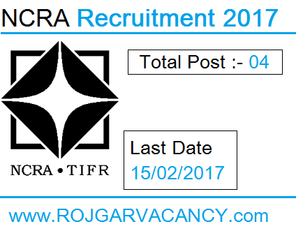 04-administrative-trainees-national-NCRA-Recruitment-2017
