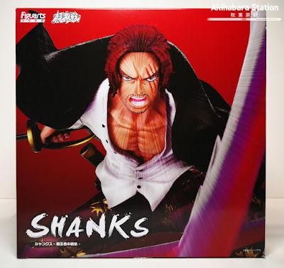 "Figuras: Review del Figuarts Zero One Piece ""Shanks Super Fierce Battle - EXTRA BATTLE - Tamashii Nations"