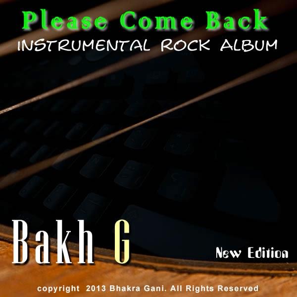 bhakra gani music album