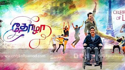 VideoThozha (2016) DVDScr Tamil Full Movie Watch Online Free