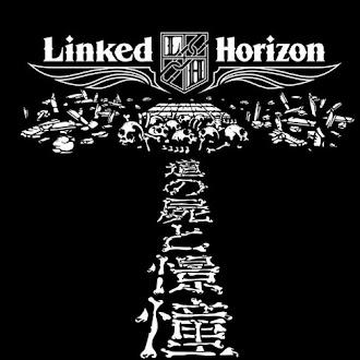 [Lirik+Terjemahan] Linked Horizon - Shoukei to Shikabane no Michi (Jalan Dengan Tumpukan Mayat)