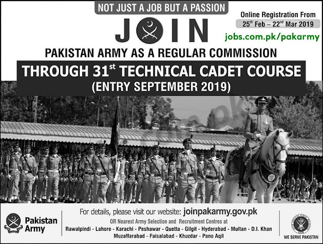 Join Pak Army through technical cadet course