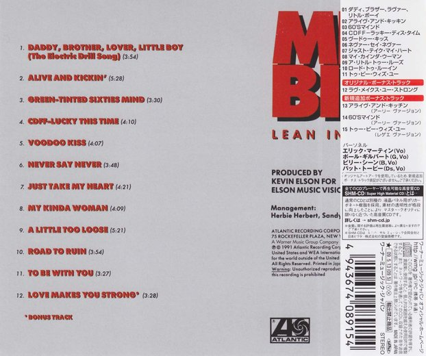Mr. BIG - Lean Into It [Japanese Remaster SHM-CD LTD Release +4] Out Of Print back
