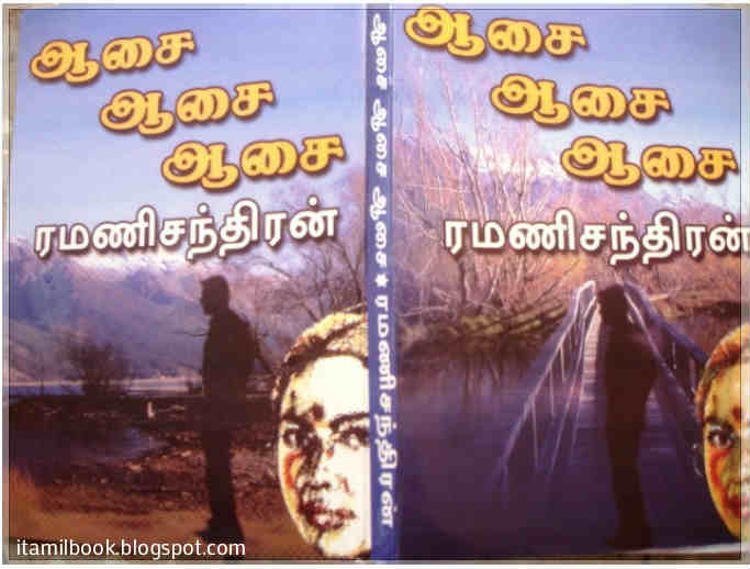Ramanichandran novel tamil pdf free download.
