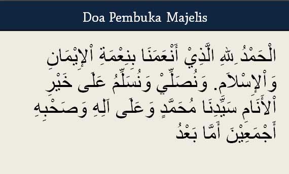 4 Doa Pembuka Majelis yang Sesuai Sunnah + Artinya | Doa ...