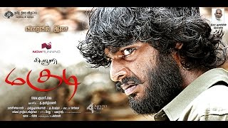 Kidaa Poosari Magudi Tamil Movie Official TRAILER 1