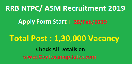 RRB NTPC/ASM Recruitment 2019