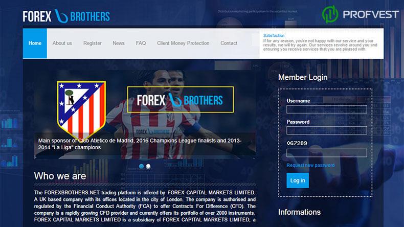 Forex Brothers: обзор и отзывы