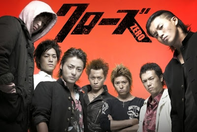 "Download Film ""Crows Zero 1 (2007)"" Subtitle Indonesia"