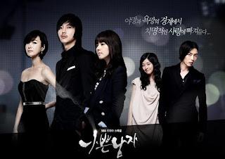 Download Drama Korea Bad Guy Subtitle Indonesia Subtitle Indonesia Episode 1-17 [Batch]