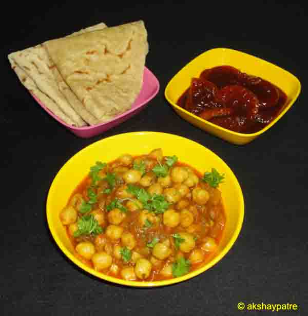 Chana masala in a serving bowl