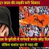 मुस्लिम गर्भवती ने बजरंग दल से मदद मांगी बोली - जय श्री राम मेरी मदद कीजिये