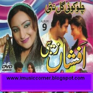 hor koi honda mp3 song download