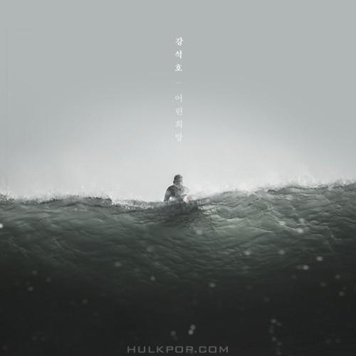 Kang Seokho – Empty Hopes – Single