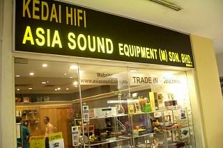 HiFi Unlimited: Paradigm Speakers Warehouse Sale, At Asia