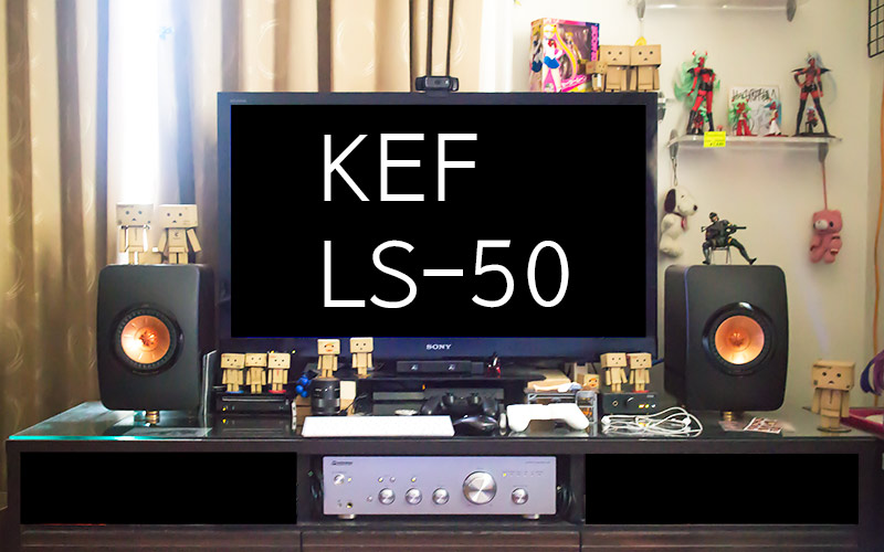 スピーカー『KEF LS-50』 50th Anniversary Modelを設置