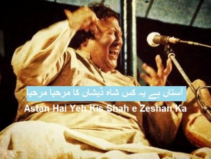 Download Mp3 Astan hai yeh kis shah e zeeshan ka marhaba marhaba Qawwali by ustad nusrat fateh ali khan collection