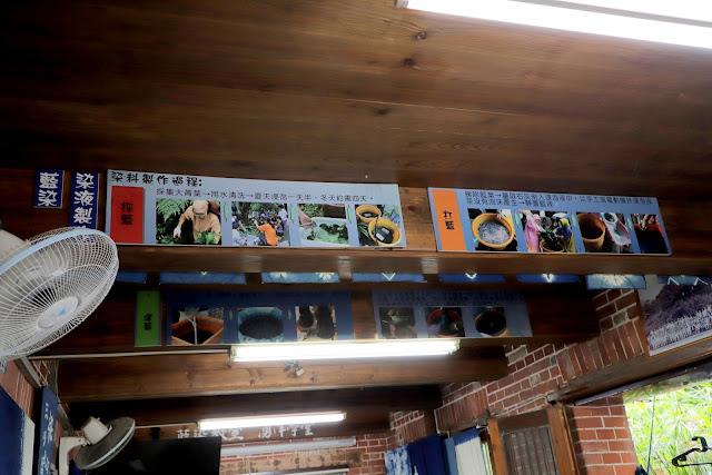 三峽 藍染遊客服務中心 藍染手作體驗DIY 藍染節