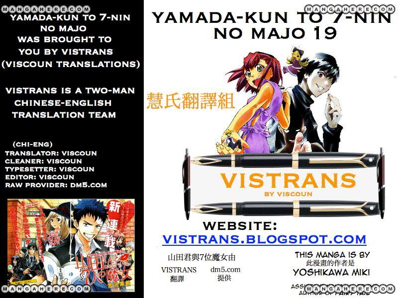 Yamada-kun to 7-nin no Majo 19