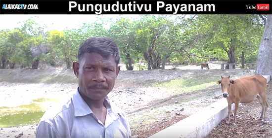 Pungudutivu Payanam – By. K.S.Thurai
