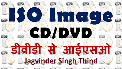 how to make iso image bootable dvd