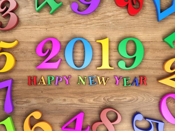 chúc mừng năm mới đầy màu sắc lung linh 2019