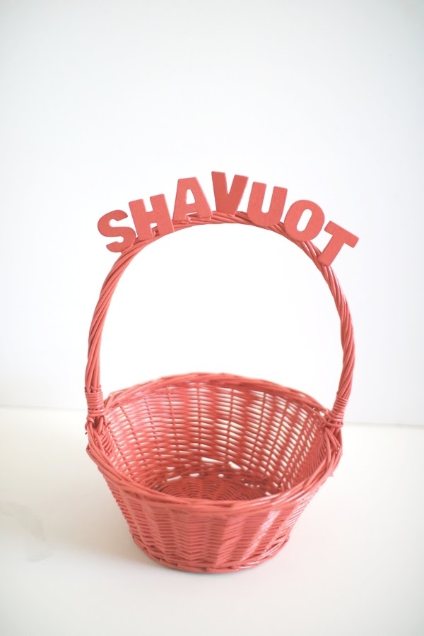 DIY Shavuot Basket   Land of Honey