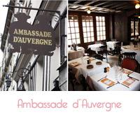 Ambassade d'Auvergne