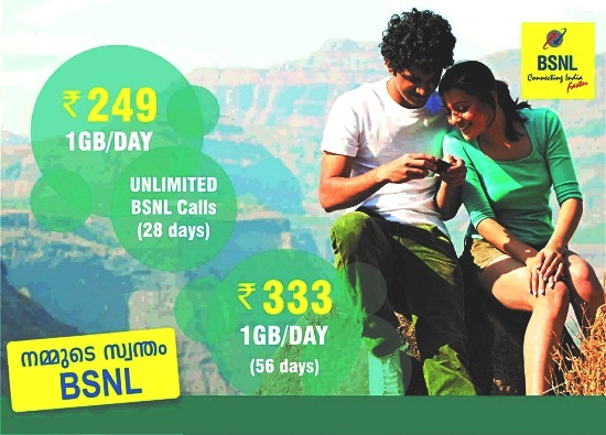 BSNL launched new Unlimited Combo STV 249 (Unlimited BSNL Calls + 1GB Data/Day) and regularized existing Unlimited Combo STV 146