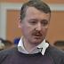 """Гиркин-Стрелков рассказал, какие города на Донбассе в скором времени вернут украинские военные  читайте подробнее на сайте """"Диалог.UA"""": https://www.dialog.ua/ukraine/151858_1526625268"""